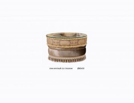 ПУФ ELIZABETH-ART  (0021130714)